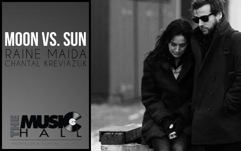 Moon VS Sun